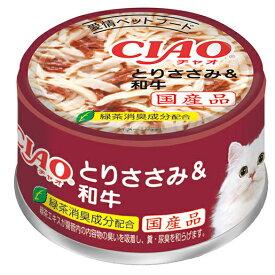 いなば CIAO(チャオ) ホワイティ とりささみ&和牛 85g 関東当日便