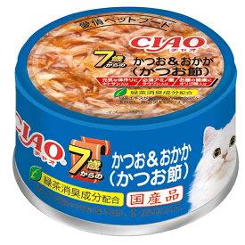 いなば CIAO(チャオ) 年齢別 7歳からのかつお&おかか(かつお節) 75g キャットフード CIAO チャオ 高齢猫用 関東当日便