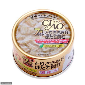 いなば CIAO(チャオ) 年齢別 7歳からのとりささみ&ほたて貝柱 75g 高齢猫用 関東当日便