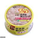 いなば CIAO(チャオ) 年齢別 11歳からのささみ(柔らかフレーク) 75g 超高齢猫用 関東当日便