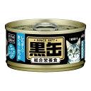 アイシア 黒缶ミニ しらす入りまぐろとかつお(まぐろの白身のせ) 80g 48缶 キャットフード 黒缶 関東当日便