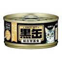 アイシア 黒缶ミニ ささみ入りまぐろとかつお(まぐろの白身のせ) 80g 48缶 キャットフード 黒缶 関東当日便