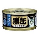 アイシア 黒缶ミニ かつお節入りまぐろとかつお(まぐろの白身のせ) 80g 48缶 キャットフード 黒缶 関東当日便