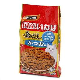 金のだし ドライ かつおだし味 1kg(500g×2袋) 関東当日便