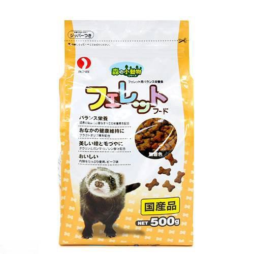 森の小動物シリーズ フェレットフード 500g 関東当日便