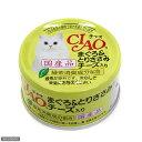 いなば CIAO(チャオ) まぐろ&とりささみ チーズ入り 85g 関東当日便