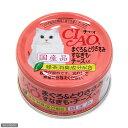 いなば CIAO(チャオ) まぐろ&とりささみ すなぎも・チーズ入り 85g キャットフード CIAO チャオ 関東当日便