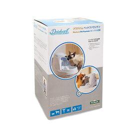 水飲み ドリンクウェル ペットファウンテン プラチナム 犬 猫用 循環式自動給水器 水飲み 循環式給水器 沖縄別途送料 関東当日便