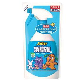 ジョイペット 液体消臭剤 詰替え 360ml 関東当日便