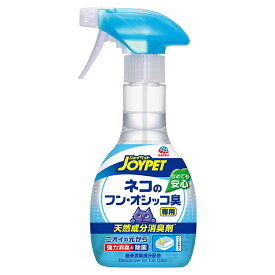 ジョイペット 天然成分消臭剤 ネコのフン・おしっこ臭専用 270ml 関東当日便