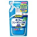 ジョイペット 天然成分消臭剤 ネコのフン・おしっこ臭専用 詰替え 240ml 関東当日便