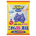 猫砂 シリカサンド クラッシュタイプ 4.6L 猫砂 シリカゲル お一人様6点限り 関東当日便