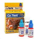 Ca(カルシウム)テスト 15mL 海水用 お一人様3点限り【HLS_DU】 関東当日便