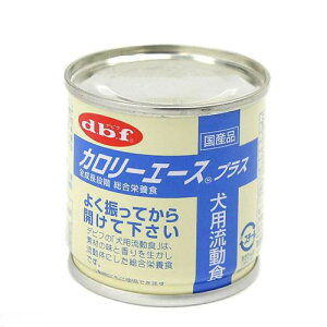 デビフカロリーエースプラス犬用流動食85g【正規品】【あす楽対応_関東】