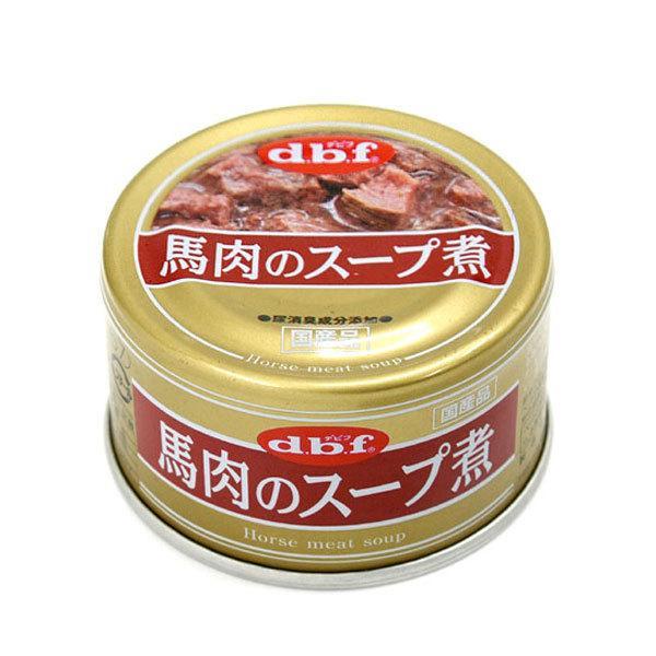 デビフ 馬肉のスープ煮 90g缶 正規品 アレルギー対策 ドッグフード デビフ 缶詰 関東当日便