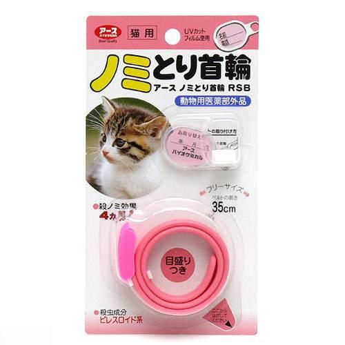 アースノミとり首輪 猫用ブリスター 関東当日便