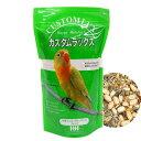 カスタムラックス 中型インコ・ボタンインコ 0.83L 鳥 フード 餌 えさ 種 穀類 関東当日便