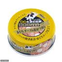 三洋食品 食通たまの伝説 まぐろ チーズ花かつお入り 80g 関東当日便