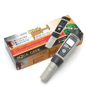ペン型pH測定器 デジペーハー(電極交換タイプ) 関東当日便