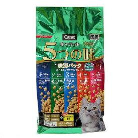 キャラット5つの味 海の幸 高齢猫用 1.2Kg キャットフード お一人様12点限り 関東当日便