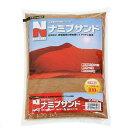 カミハタ ナミブサンド 2.0kg 爬虫類 底床 敷砂 関東当日便