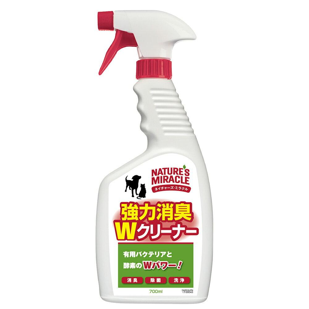 ネイチャーズ・ミラクル 強力消臭Wクリーナー 700mL 関東当日便