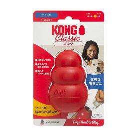 コング M 正規品 犬 犬用おもちゃ 関東当日便