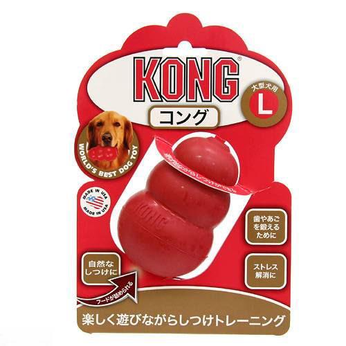 コング L 正規品 犬 犬用おもちゃ 関東当日便