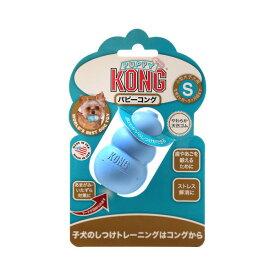パピーコング S 正規品 犬 犬用おもちゃ 関東当日便
