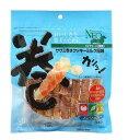 シーズイシハラ NEO ササミ巻きクッキー ミルク風味 8本入 関東当日便