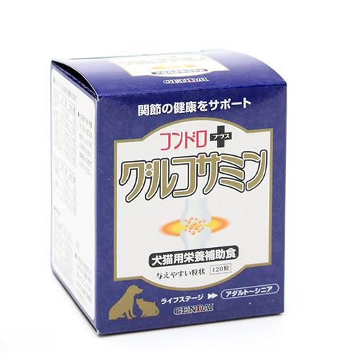 現代製薬 コンドロプラス・グルコサミン 120粒 犬 サプリメント 関東当日便