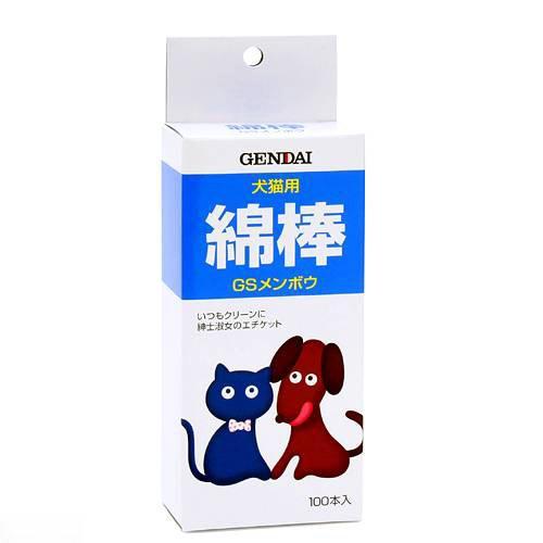 現代製薬 犬猫用 綿棒 GSメンボウ 100本入り 犬 耳 ケア用品 関東当日便