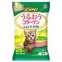 ハッピーペット シャンプータオル 猫用 25枚 関東当日便
