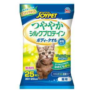 ハッピーペットボディータオル猫用25枚【あす楽対応_関東】