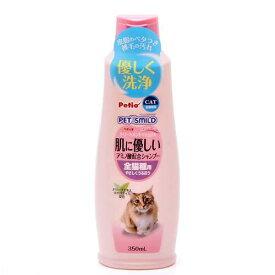 ペティオ ぺッツスマイルド 肌に優しいアミノ酸配合シャンプー 全猫種用 350ml 猫用シャンプー 関東当日便