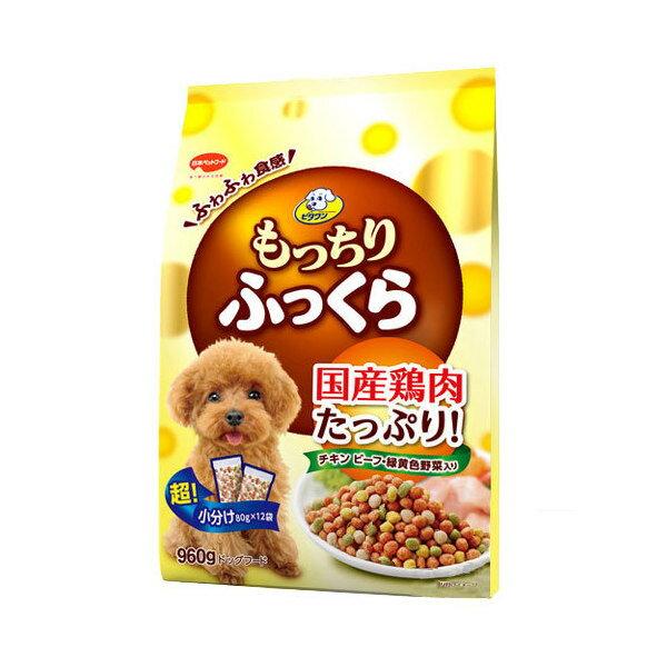 ビタワン もっちりふっくら チキン・ビーフ・野菜入り 960g(80×12袋) ドッグフード ビタワン 関東当日便