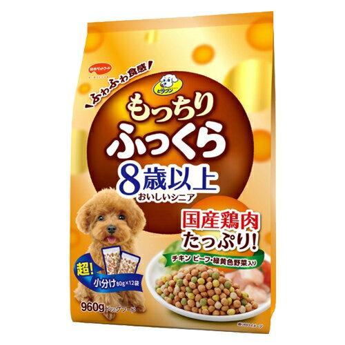ビタワン もっちりふっくら 8歳以上 チキン・野菜入り 960g(70g×12袋) ドッグフード ビタワン 高齢犬用 関東当日便