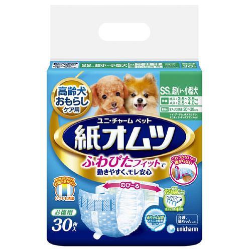 ペット用 紙オムツ SSサイズ 30枚 おもらし ペット 関東当日便