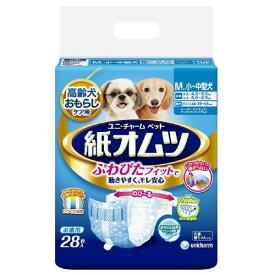 ユニ・チャーム マナーウェア ペット用 紙オムツ Mサイズ 28枚 小〜中型犬 関東当日便