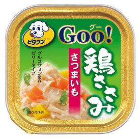 ビタワングー 鶏ささみ さつまいも 100g ドッグフード ビタワン 関東当日便