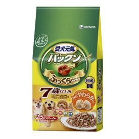愛犬元気 パックン 7歳以上用 ビーフ・ささみ・緑黄色野菜・小魚入り 2.5kg(小分け5袋) 関東当日便