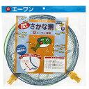 つけかえ用 さかな網 お得用2枚入 27cm D−02S 関東当日便