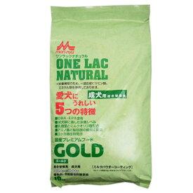 森乳 国産プレミアムフード ワンラック ナチュラル ゴールド (成犬用) 10kg ドッグフード お一人様2点限り 関東当日便