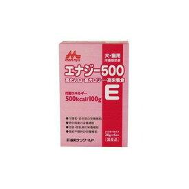 森乳 ワンラック エナジー500 20gx6包 犬 栄養補助食 サプリメント 関東当日便