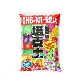 顆粒HB−101+元肥入り最高級培養土 5L(2.5kg) 園芸 培養土 お一人様5点限り 関東当日便