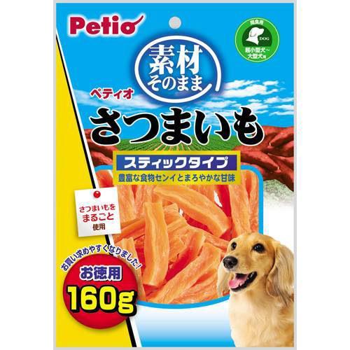 ペティオ 素材そのまま さつまいも スティックタイプ 160g 犬 おやつ いも 関東当日便
