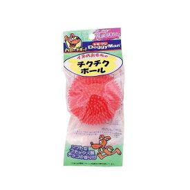 ドギーマン チクチクボール(色おまかせ) 1個 犬 犬用おもちゃ 関東当日便