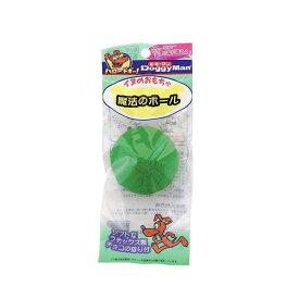 ドギーマン 魔法のボール(色おまかせ) 1個 犬 犬用おもちゃ 関東当日便