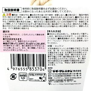 ドギーマンコットンボーループL【あす楽対応_関東】