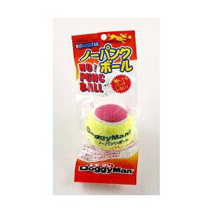 ドギーマンノーパンクボール大1個入り(色おまかせ)【あす楽対応_関東】